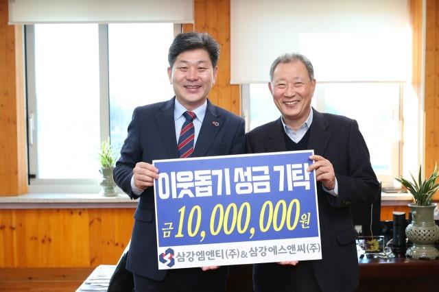 12월27일 이웃돕기성금기탁식(삼강엠엔티대표 송무석).JPG