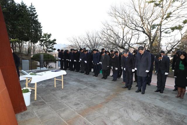 1월1일 신념참배 (충혼탑) (2).JPG