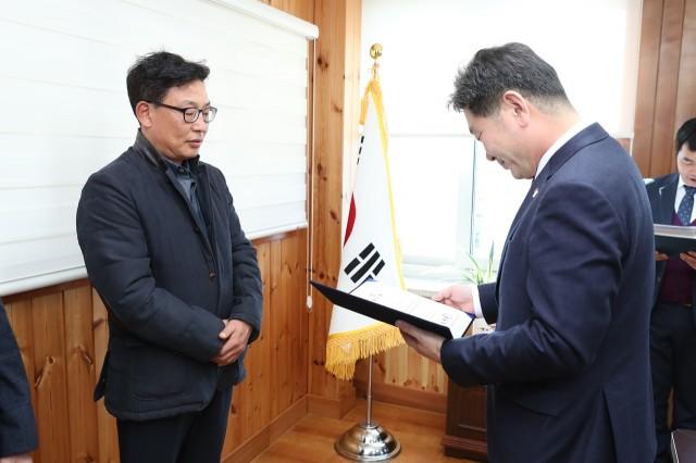 1월9일 공수의사 위촉장 수여식 (1).JPG