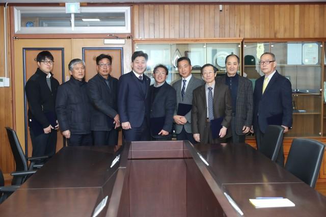 1월9일 공수의사 위촉장 수여식 (2).JPG