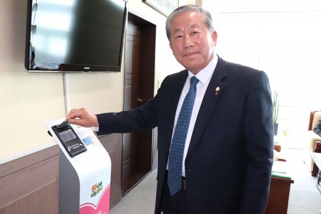 고성군, 공룡나라 나눔페이 기부릴레이 이벤트 시작(박용삼 의장) (1).JPG