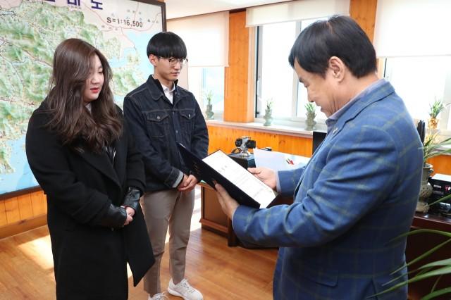 1월17일 교육발전위원회 장학금 전달식 (1).JPG