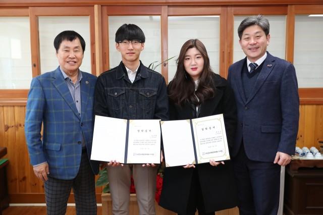 1월17일 교육발전위원회 장학금 전달식 (2).JPG