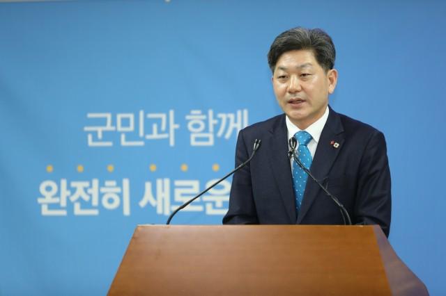 백두현군수 언론브리핑 (1).JPG