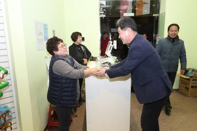 2월2일 현업부서 직원 격려 (공룡박물관) (1).JPG
