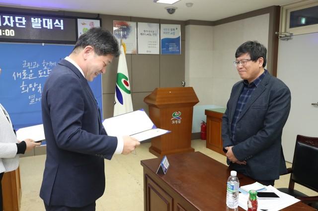 소통1번지 고성군, 2019 공룡나라 SNS 기자단 발대식 개최 (1).JPG