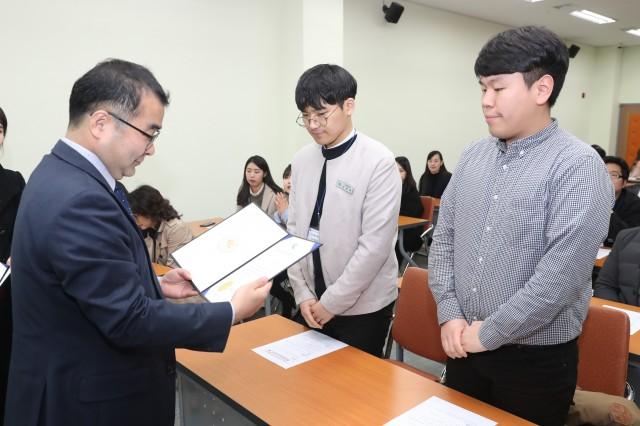 2월26일 멘토멘티 결연식 (1).JPG