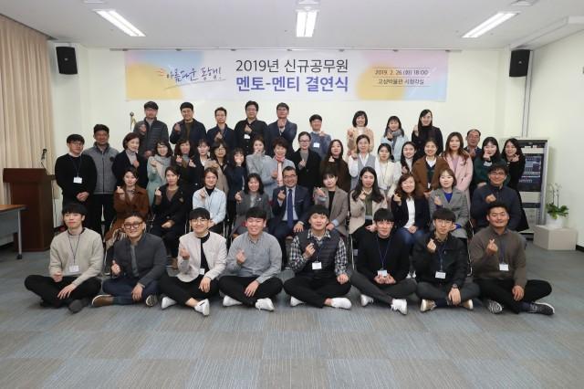 2월26일 멘토멘티 결연식 (6).JPG