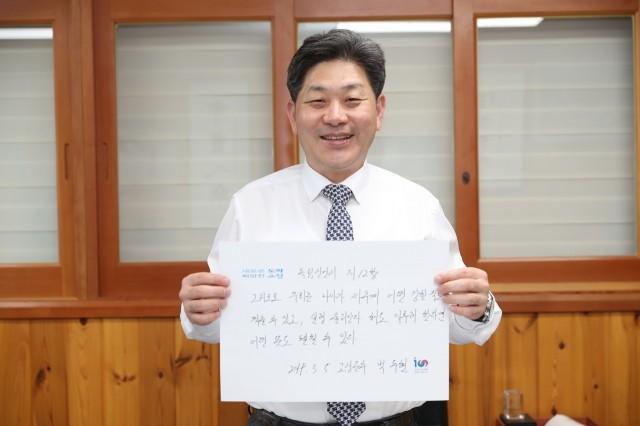 3월5일 독립선언서 필사 챌린지 (2).JPG