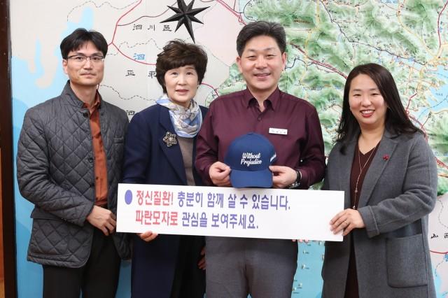3월7일 정신질환자 인식개선 캠페인.JPG