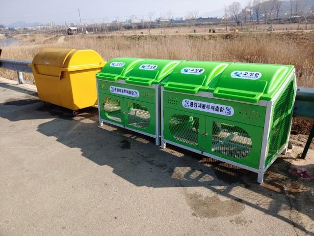 고성읍  쓰레기 종량제봉투 전용 수거함 설치(대안마을) (2).jpg