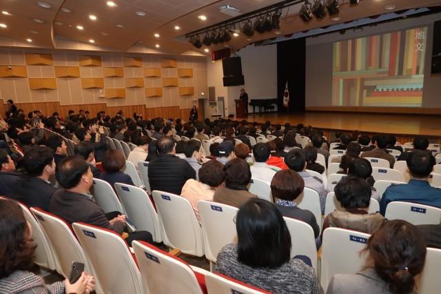 3월12일 고성아카데미 (승효상 위원장) (1).JPG