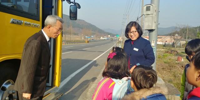 고성교육지원청-통학버스안전점검사진1.jpg