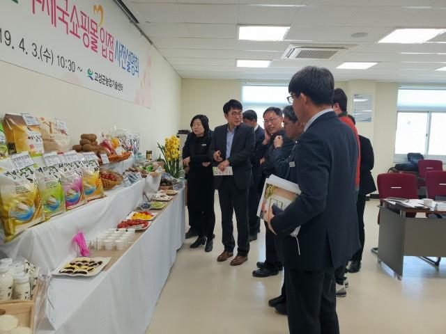고성 공룡나라 쇼핑몰, 우체국쇼핑몰에 입점한다(사전설명회 및 품평회) (2).jpg