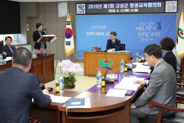 4월11일 평생교육협의회 (1).JPG