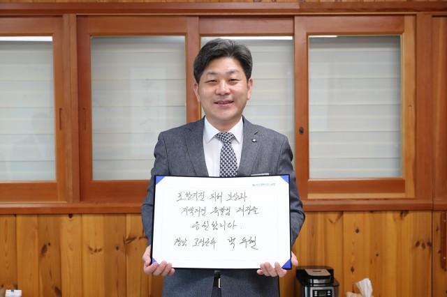 백두현 군수, 포항지진 특별법 국민청원 챌린지 (2).JPG