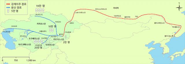 고려인 강제이주와 분산경로 © DIVERSE+ASIA.png