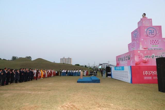 고성사암연합회  부처님오신날 봉축 점등식 봉행 (2).JPG