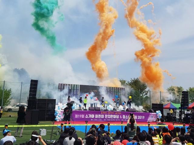소가야어린이 잔치한마당 및 청소년 축제 2019 행사 (1).jpg
