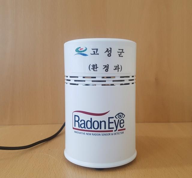 고성군, 라돈측정기 무료 대여 서비스 운영 (1).jpg