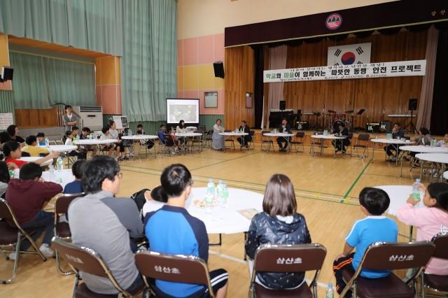 5월9일 삼산초등학교 현장 설명회 (2).JPG