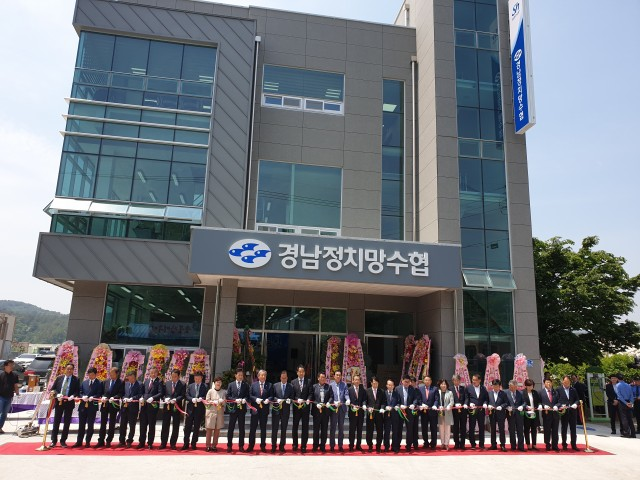 경남정치망수협, 수산물산지가공시설 준공식 (1).JPG