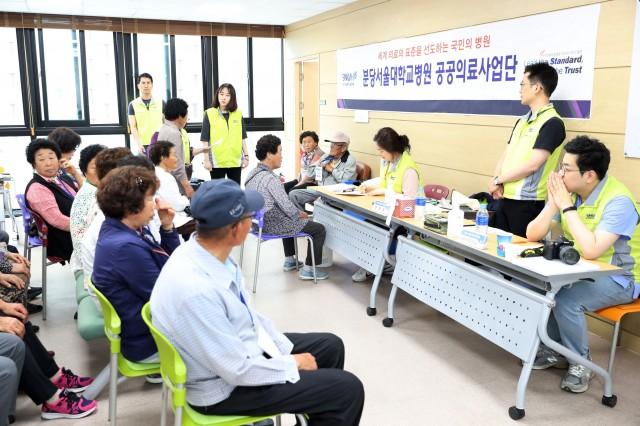 고성군, 분당서울대병원 연계 무료 진료  (1).JPG