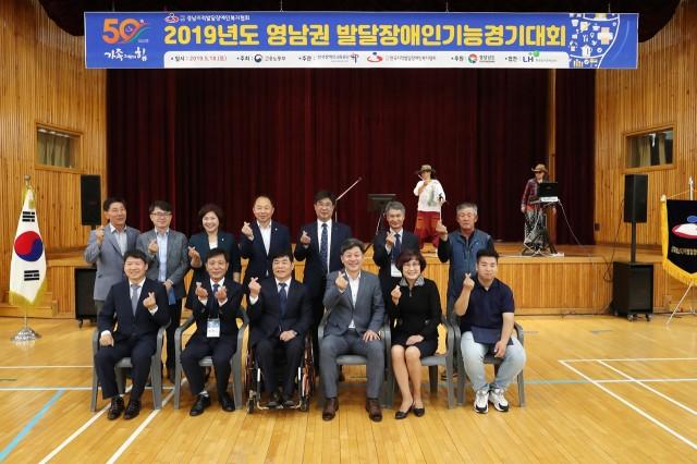 5월18일 전국 발달장애인 경기대회 (2).JPG