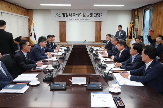 5월20일 국회의원 초청 간담회.JPG