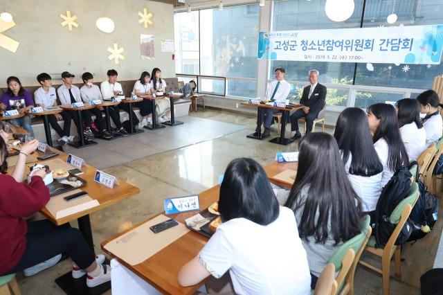 5월22일 청소년참여위원회 간담회 (1).JPG