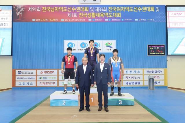 6월17일 전국남녀역도대회 참가자 격려 (백두현군수, 박용삼의장이 남고 102㎏종목 우승자들과 기념사진 촬영).JPG
