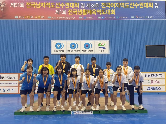 전국남녀역도선수권대회서 고성군 역사(力士) 메달 행진.jpg