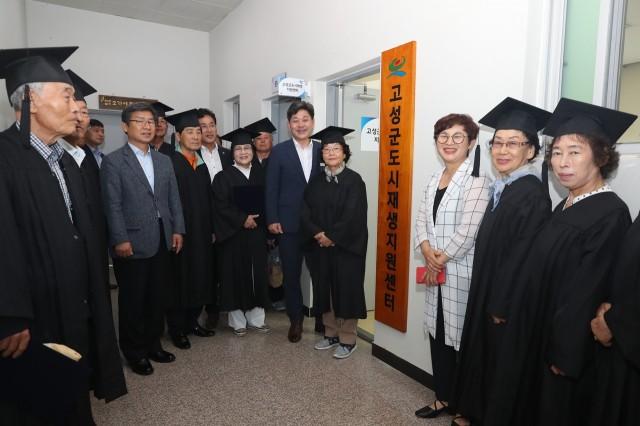 6월20일 대학수료식 및 도시재생 지원센터 개소식 (3).JPG
