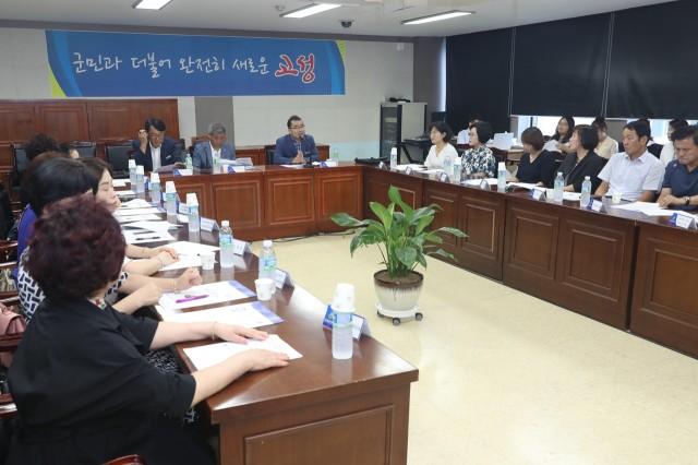 2020경남고성공룡세계엑스포 성공적인 개최를 위한 자원봉사자 단체 간담회 개최 (1).JPG