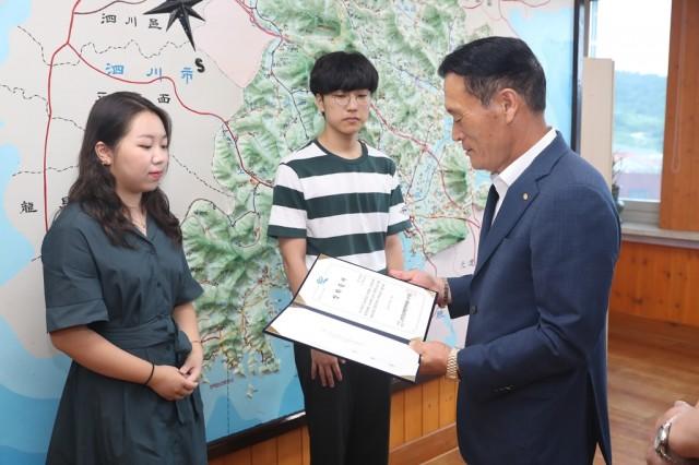 8월14일 교육발전위원회 장학금 전달식 (1).JPG