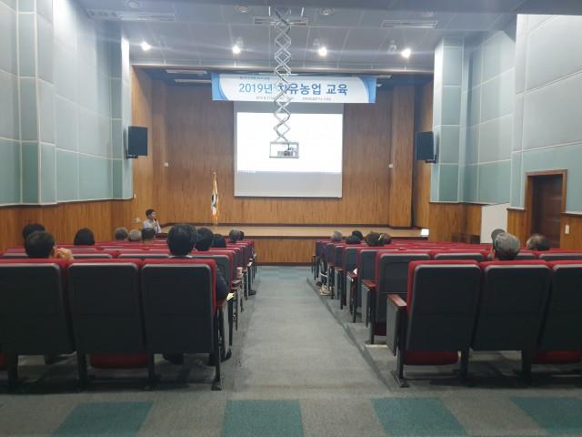 고성군 농업기술센터, 새로운 농업 트렌드 '치유농업' 교육.jpg