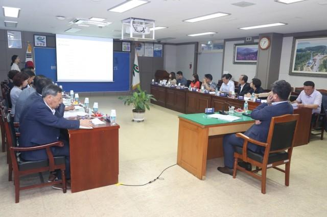 9월10일 도시재생 계획 관련 수립용역 중간보고회 (2).JPG