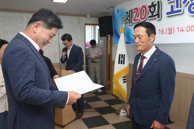 9월16일 사회복지인의 날 기념식 (1).JPG