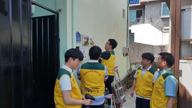 한국남동발전(주) 삼천포발전본부, 고성군 취약계층 집수리 지원 (2).jpg