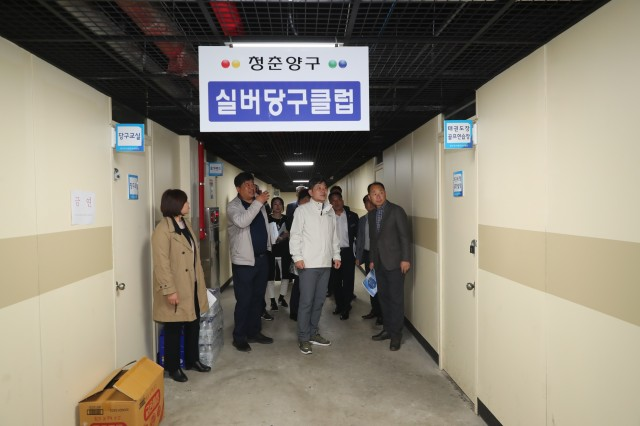 고성군, 강원도 양양·양구군 선진지 스포츠마케팅 벤치마킹(양구).JPG