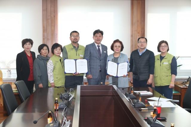 고성군치매전문요양원, 노사 2018년 임금단체협약 체결 (1).JPG