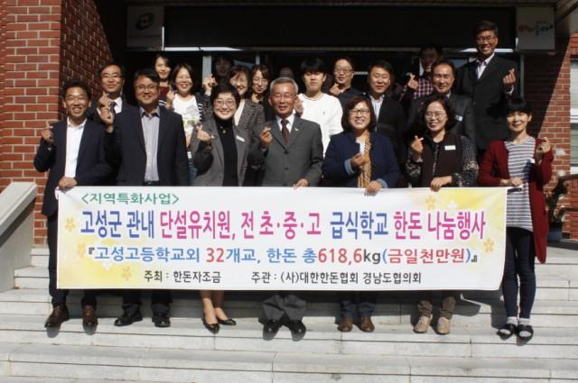 고성교육지원청-간부공무원 특별점검 및 돼지고기 소비2.JPG