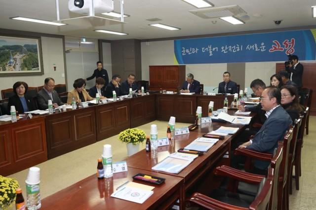 11월13일 대중교통 체계개편 용역 최종보고회 (1).JPG