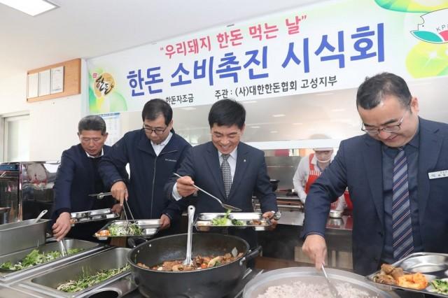 11월14일 한돈소비촉진 시식회 (2).JPG