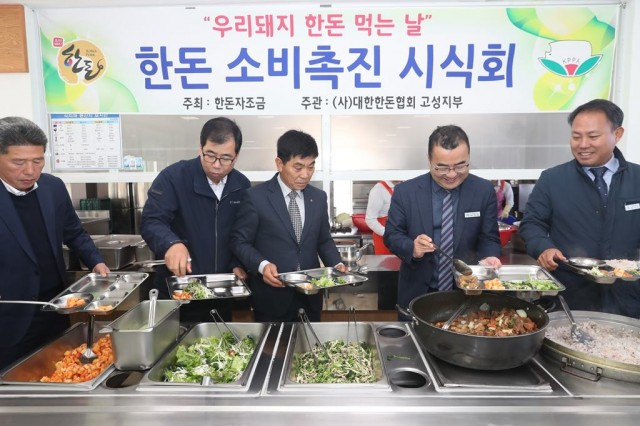 11월14일 한돈소비촉진 시식회 (1).JPG