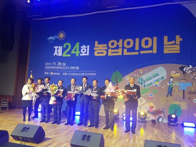 고성군, 제24회 농업인의 날 기념행사 2개 부문 수상(갈색 가바쌀).jpg