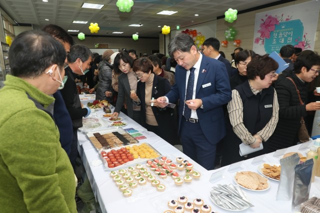12월2일 농산물가공·창업보육센터 첫 돌맞이 초대전 (1).JPG