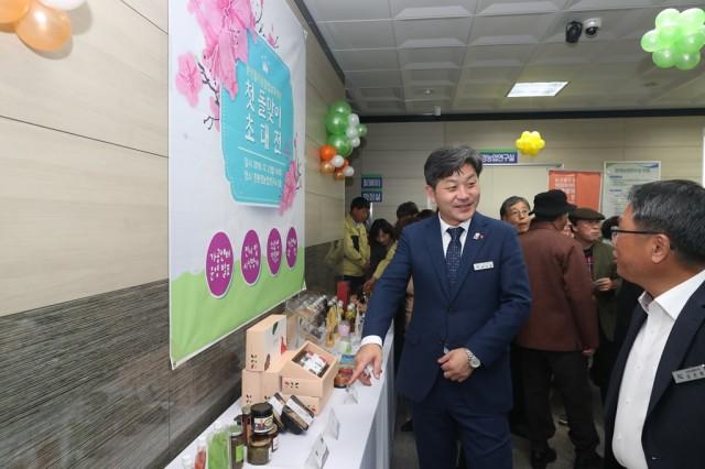 12월2일 농산물가공·창업보육센터 첫 돌맞이 초대전 (2).JPG