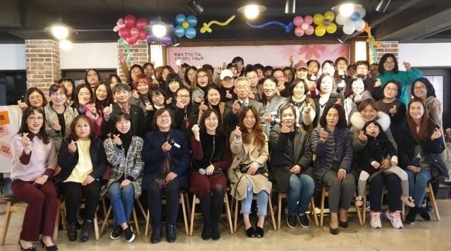 고성교육지원청-(경남교육사랑방)1.JPG