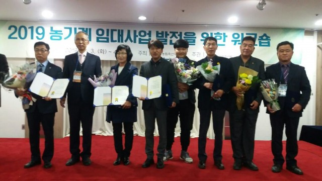 고성군, 2019년 농기계임대사업 운영우수기관상 수상(2).jpg